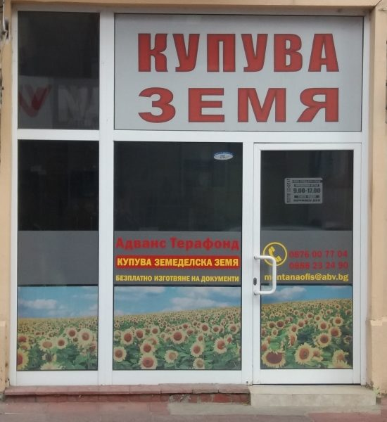 http://kupuvazemia.com/wp-content/uploads/2018/10/20181003_101631-550x600.jpg
